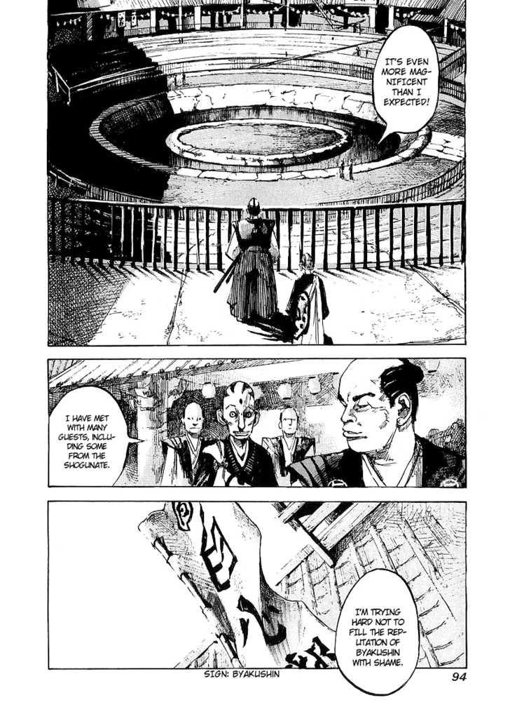 Sidooh 13 Page 3