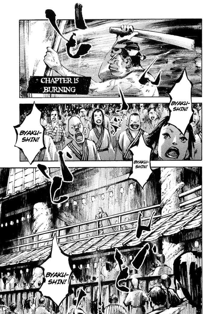 Sidooh 15 Page 2