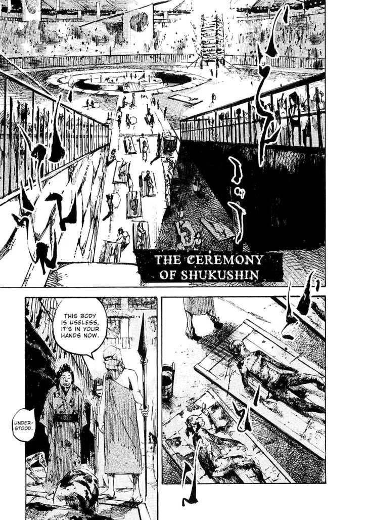 Sidooh 16 Page 2