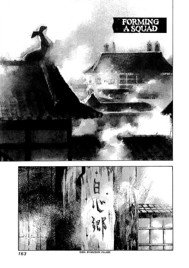 Sidooh 27 Page 2