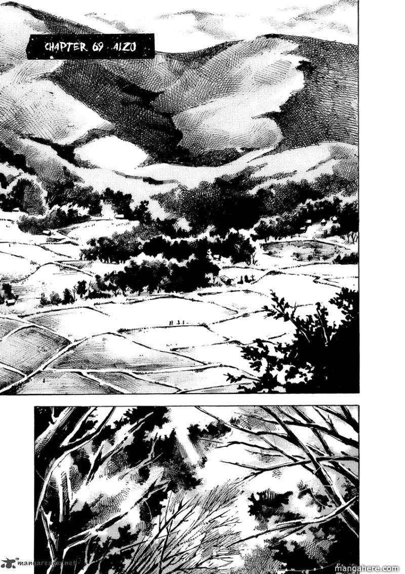 Sidooh 69 Page 2