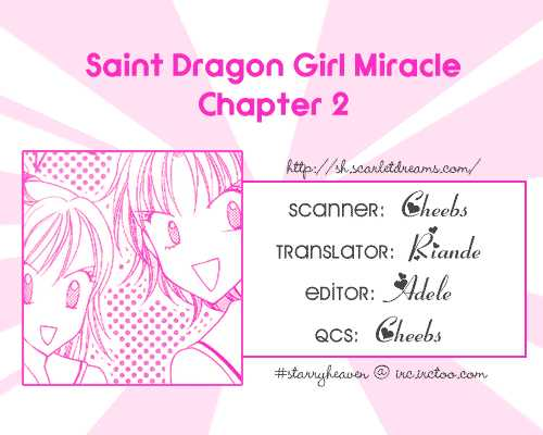 Saint Dragon Girl Miracle 2 Page 1