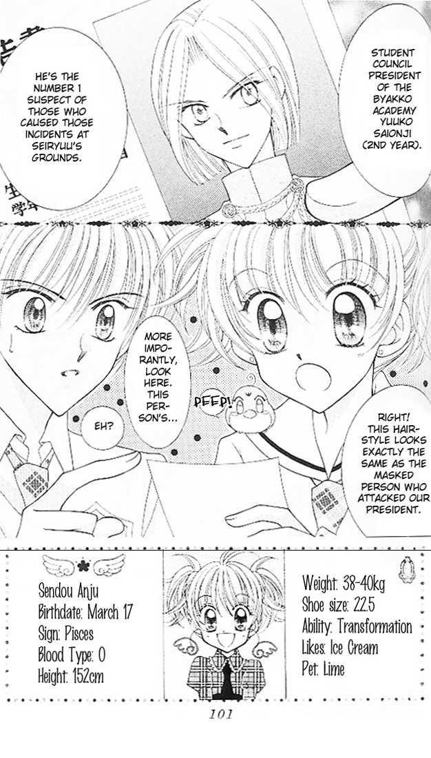 Saint Dragon Girl Miracle 3 Page 2