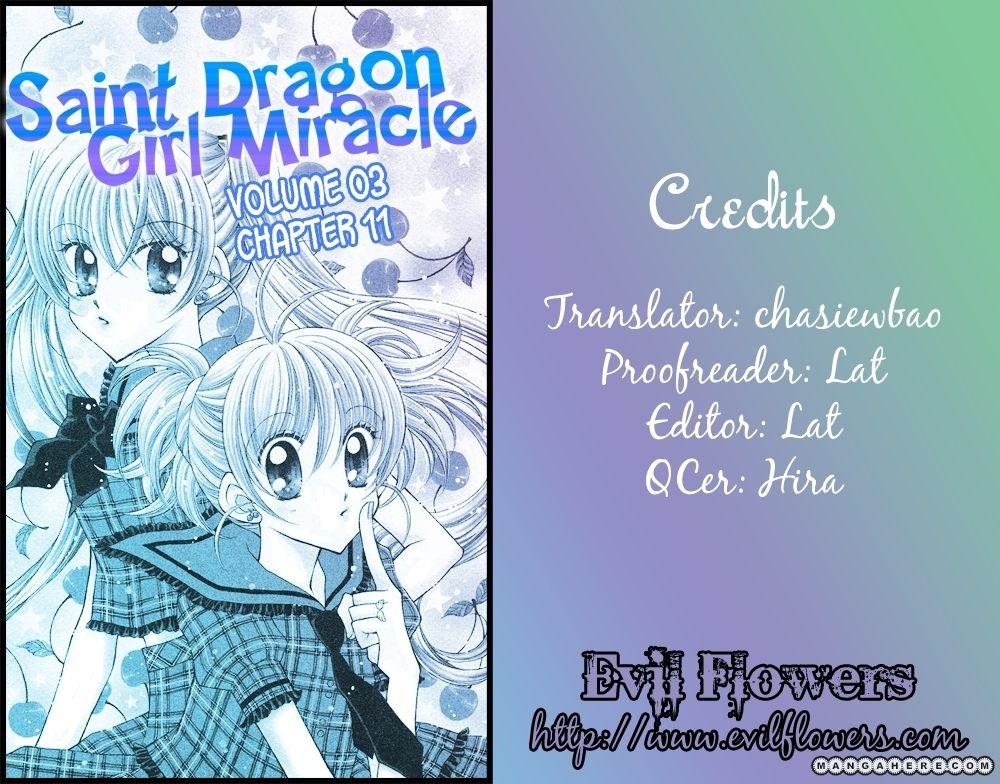Saint Dragon Girl Miracle 11 Page 1
