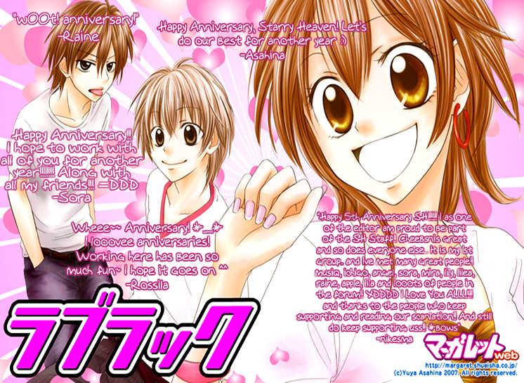 Yuuwaku no Bansan 2 Page 2