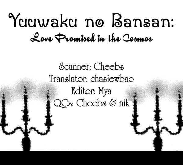 Yuuwaku no Bansan 3 Page 1