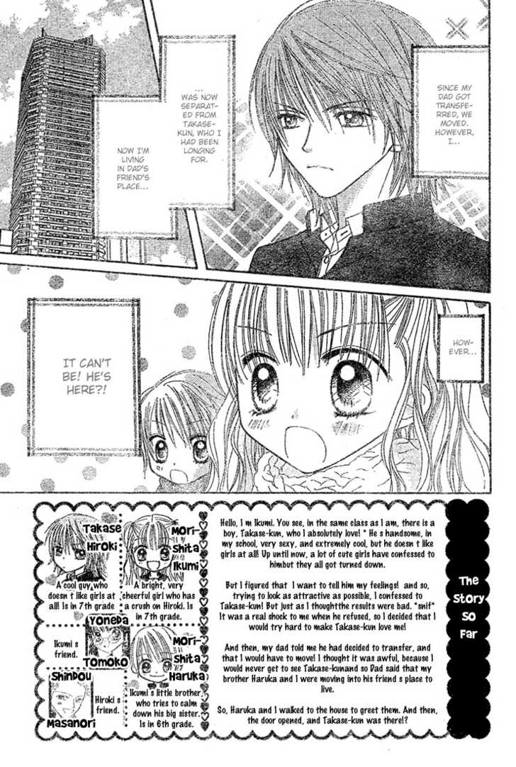 Pink de Ikou! 2 Page 3