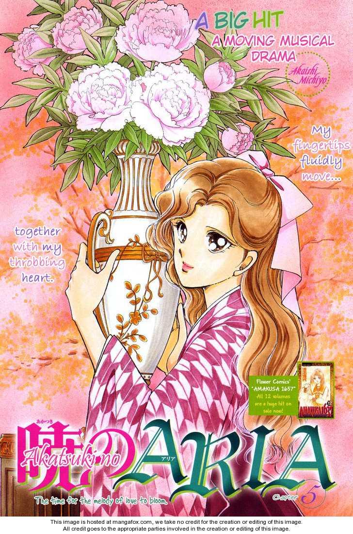 Akatsuki no Aria 5 Page 1
