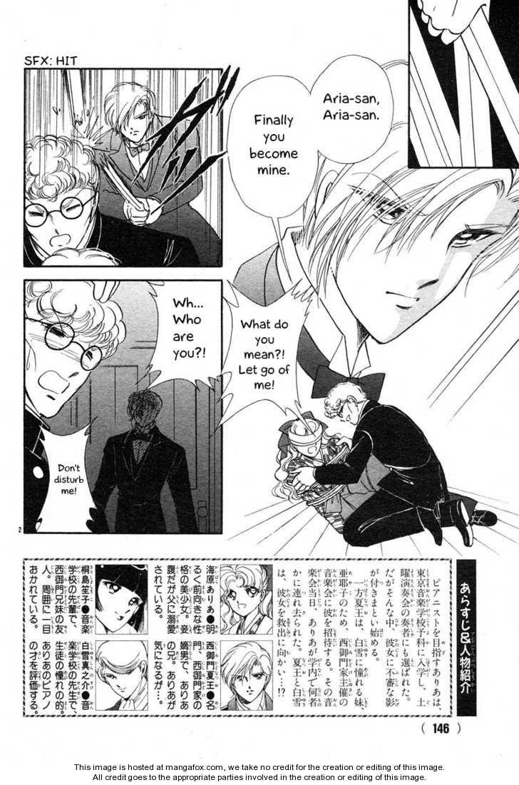 Akatsuki no Aria 6 Page 2