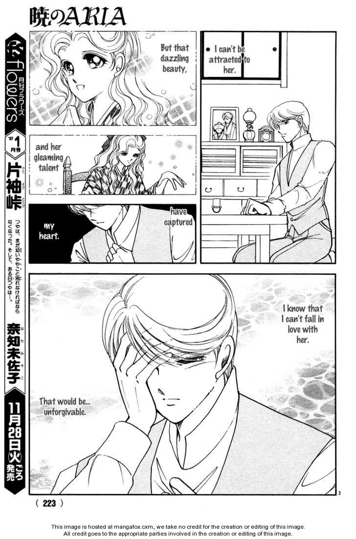 Akatsuki no Aria 7 Page 4