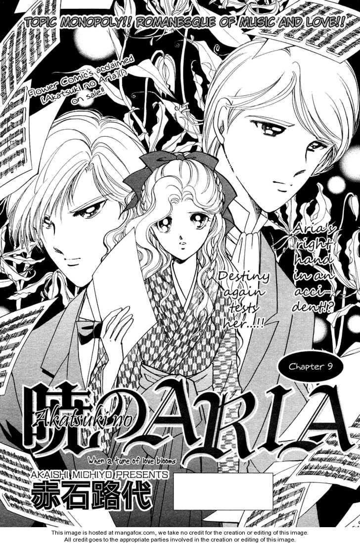 Akatsuki no Aria 9 Page 2