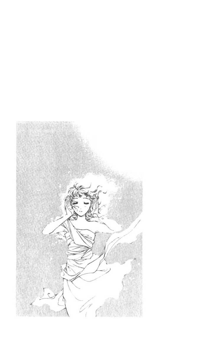 Feminine wa Utau 14 Page 2