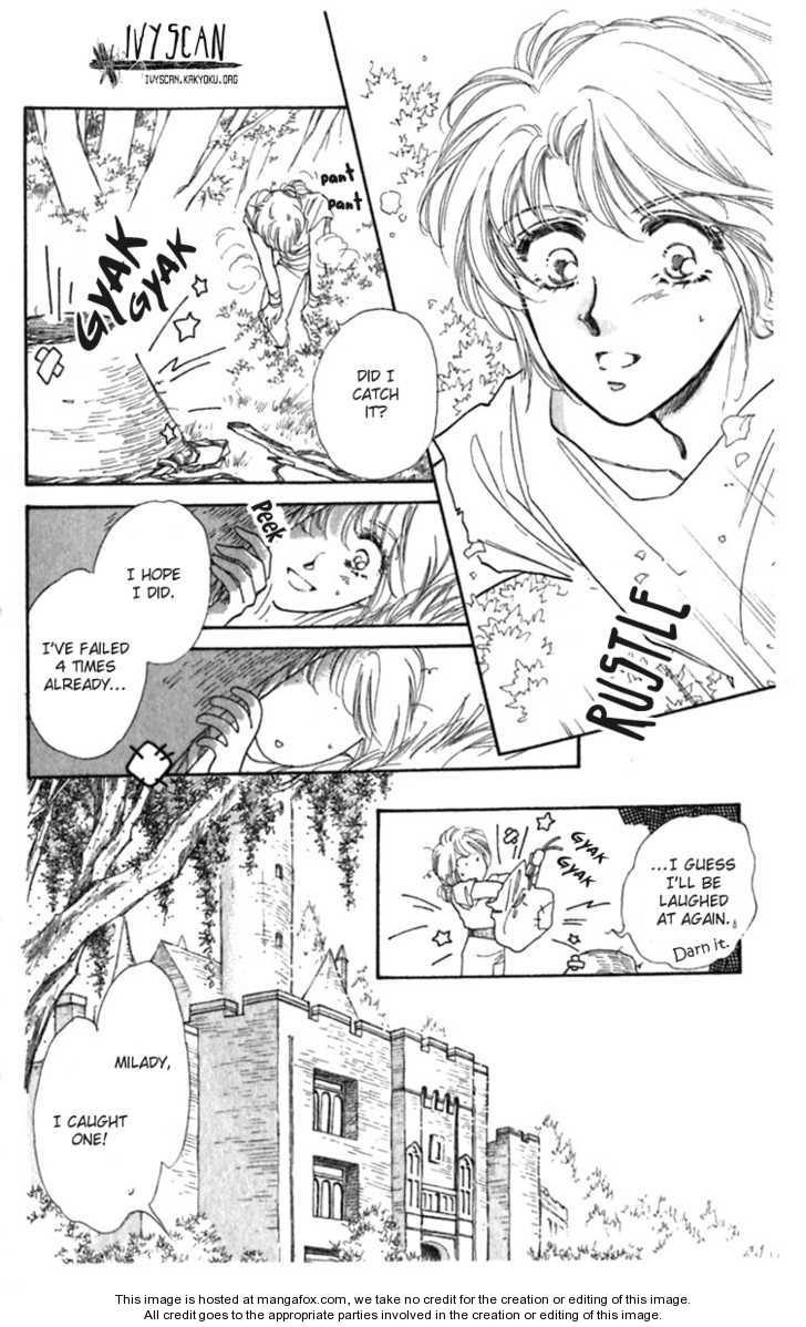 Feminine wa Utau 17.2 Page 2