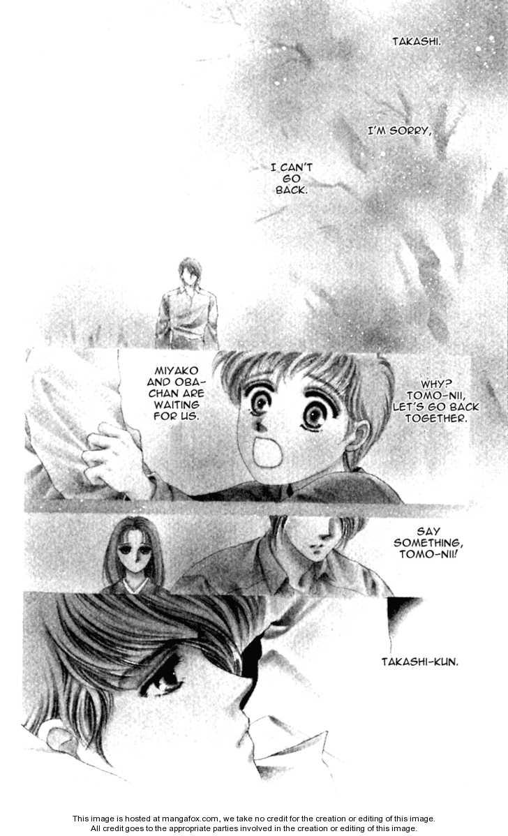 Feminine wa Utau 26.1 Page 3