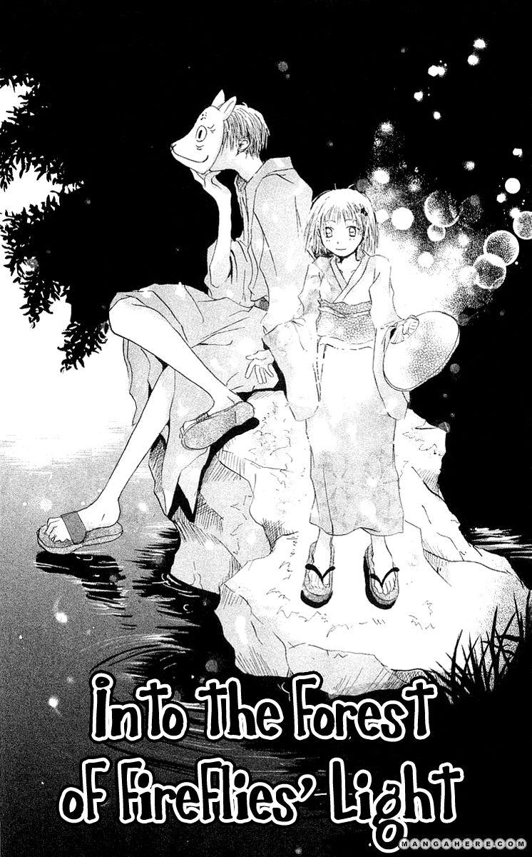 Hotarubi no Mori E 2 Page 2