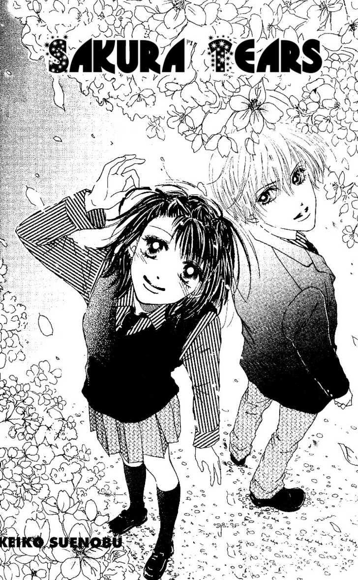 Kandou no Jun'ai 4.1 Page 2