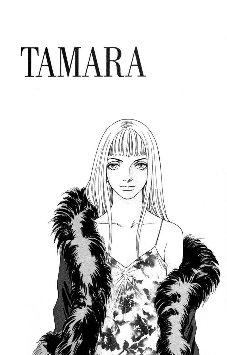 Tamara 2 Page 3