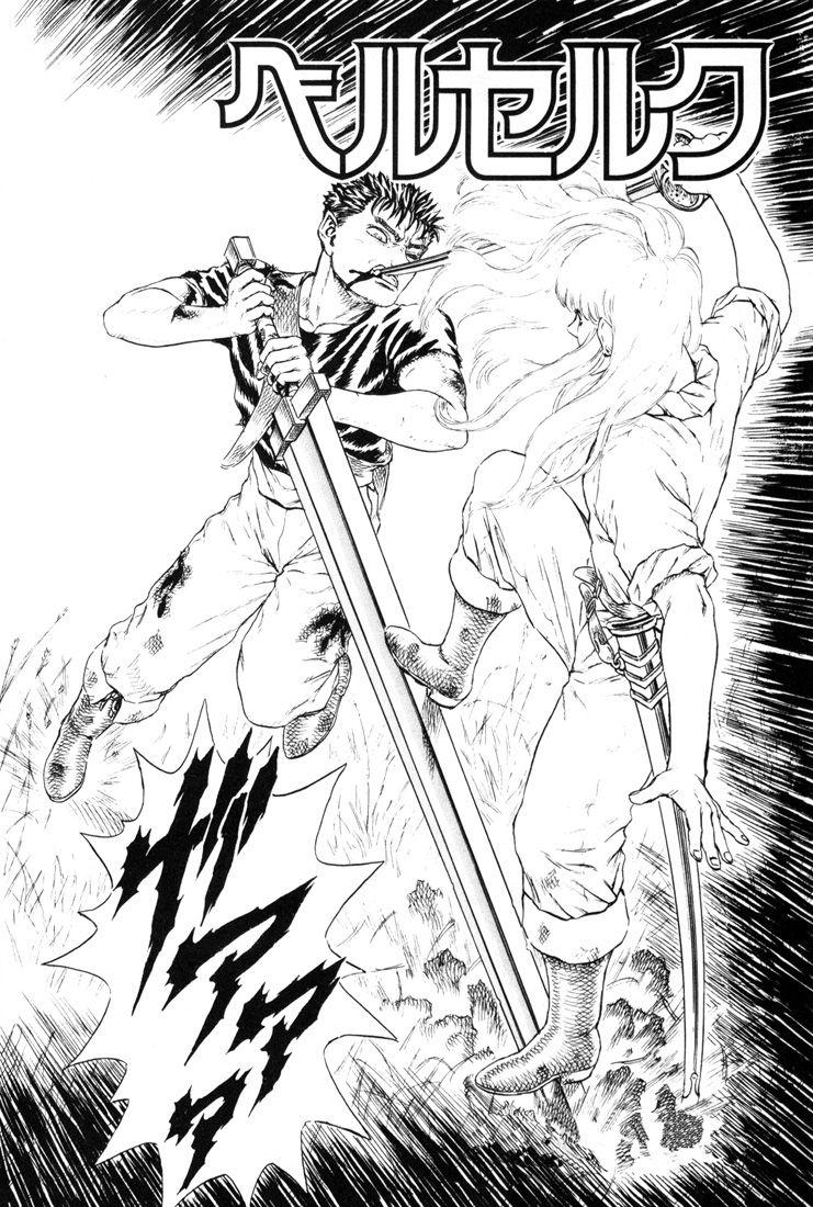 Berserk 14 Page 3