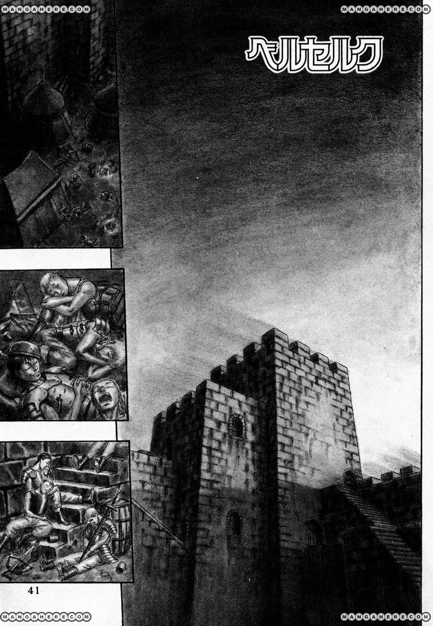 Berserk 16 Page 1