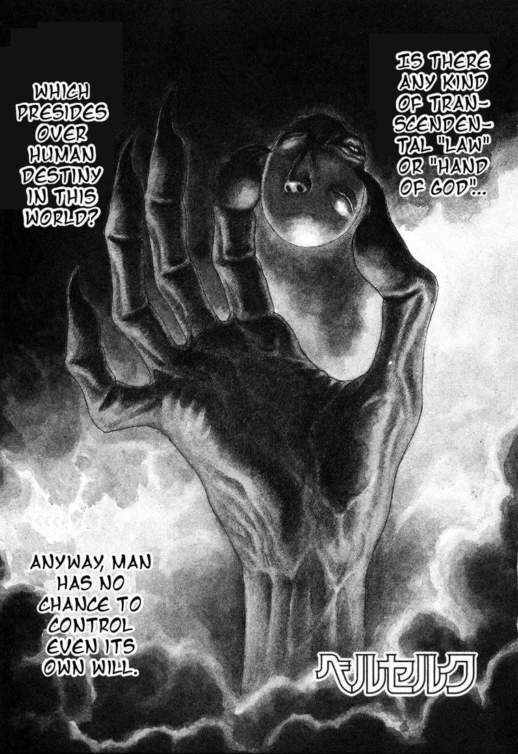 Berserk 17 Page 2