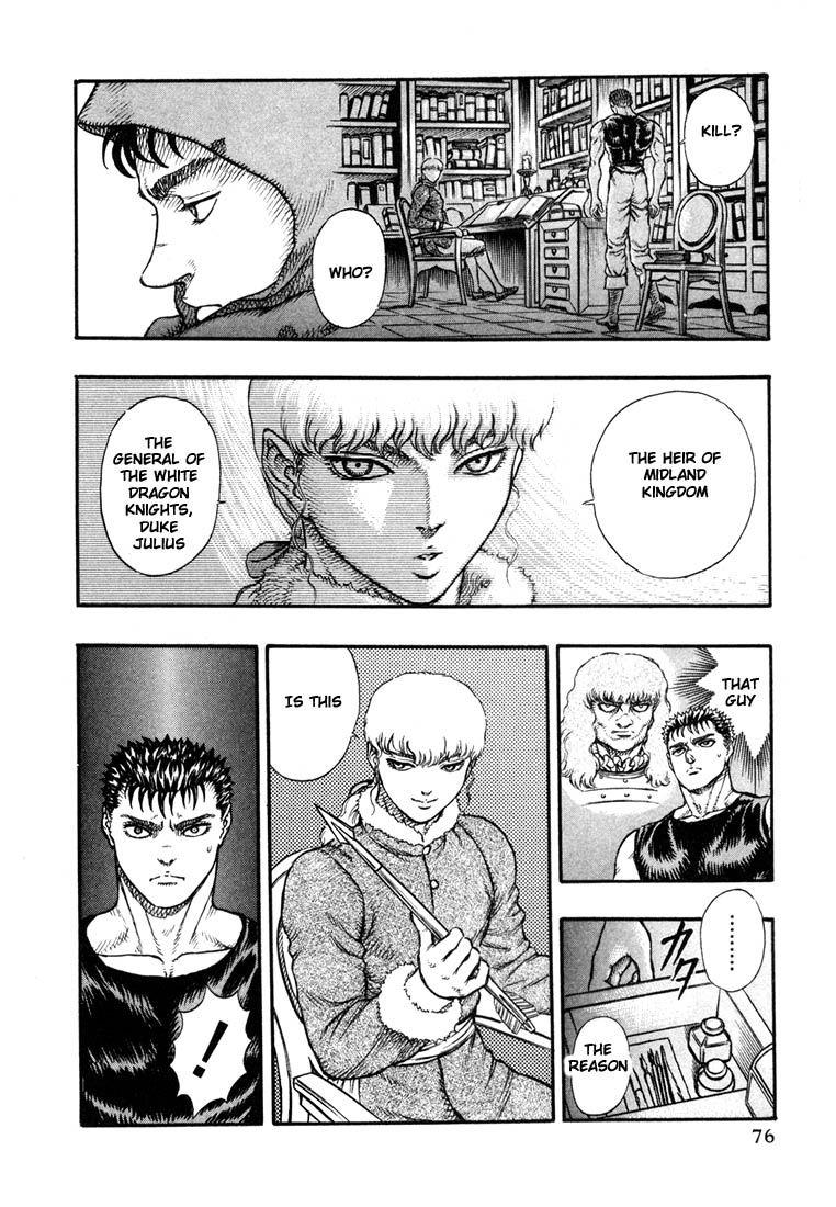 Berserk 26 Page 2