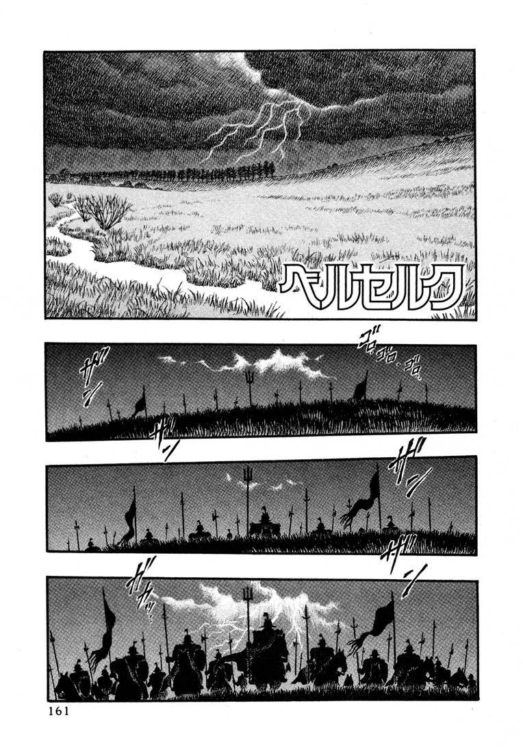 Berserk 30 Page 1
