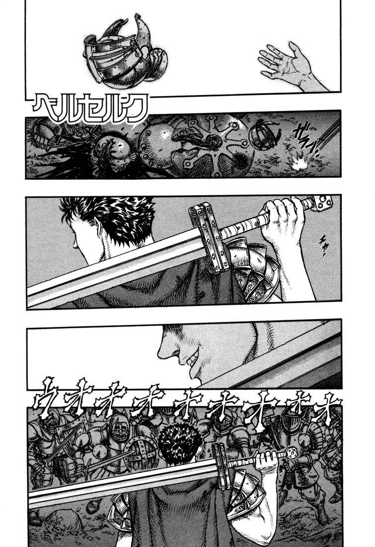 Berserk 36 Page 1