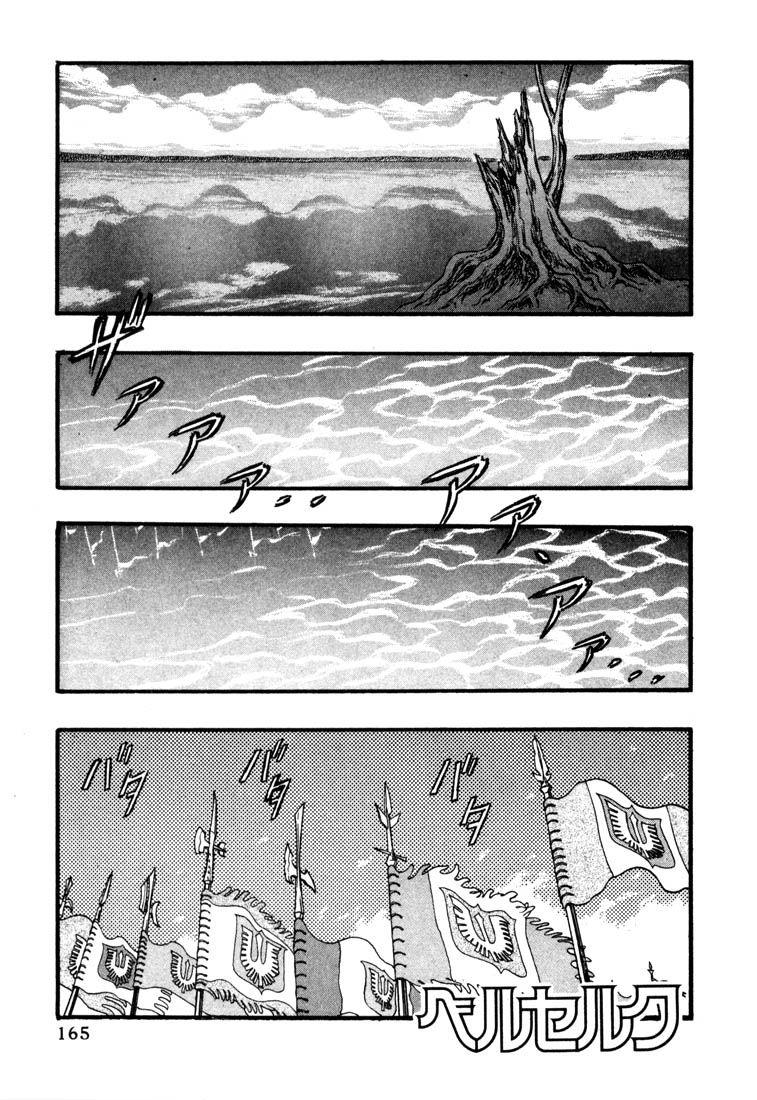 Berserk 40 Page 1