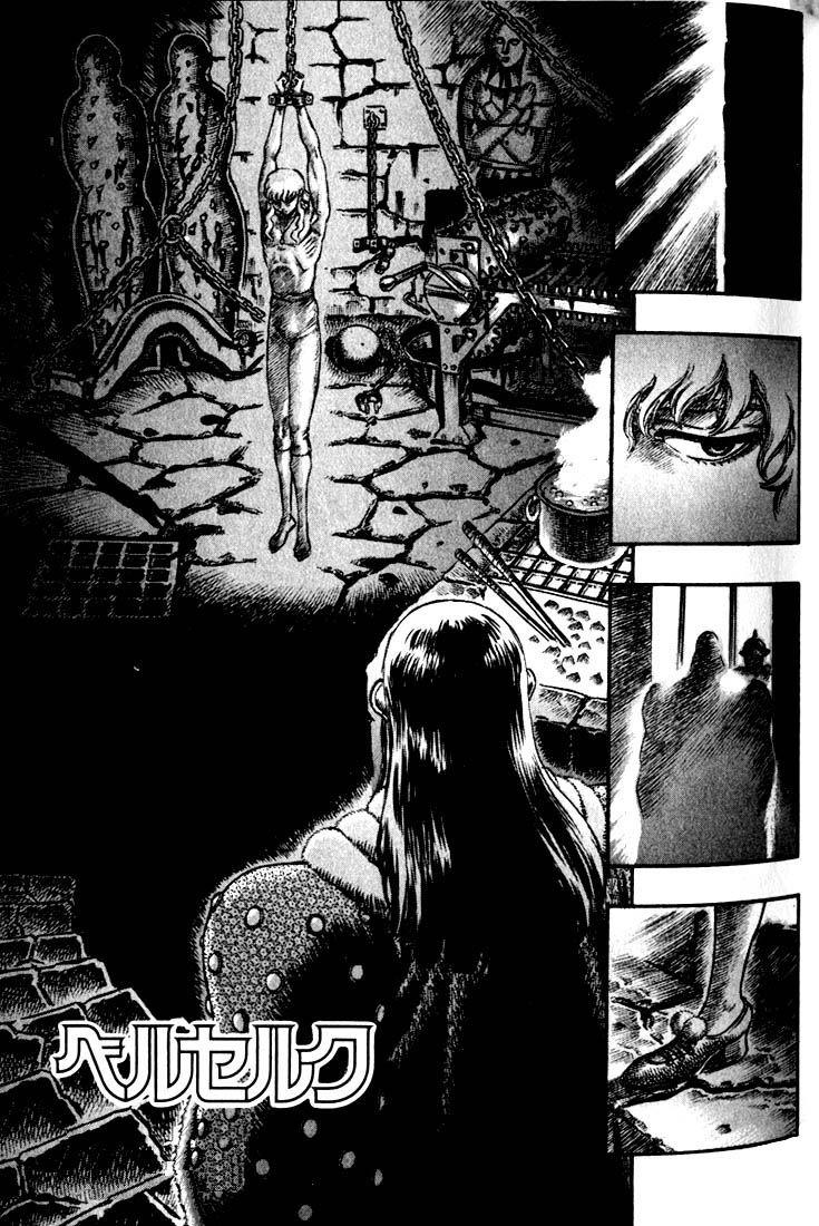Berserk 55 Page 2
