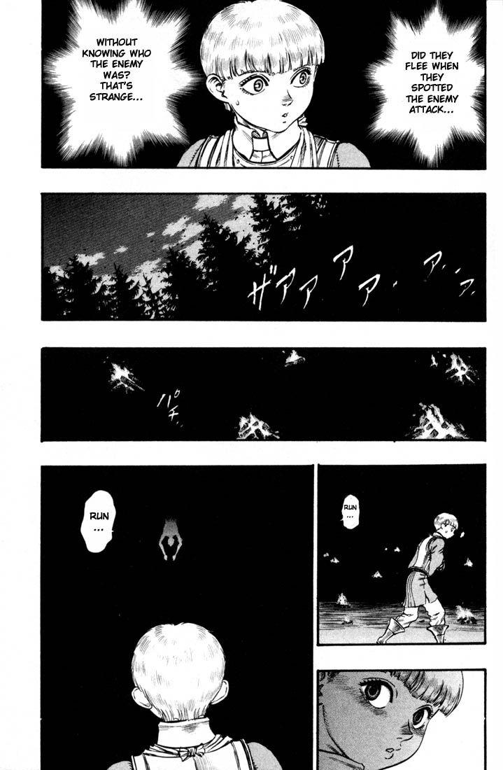 Berserk 68 Page 3