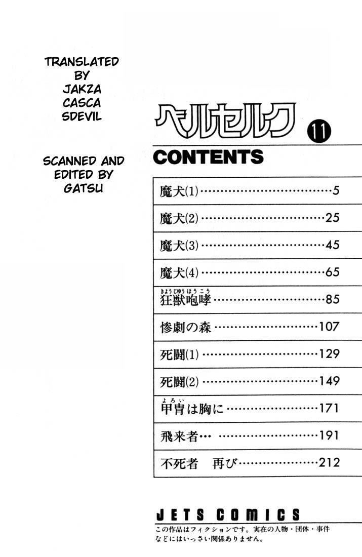 Berserk 75 Page 2