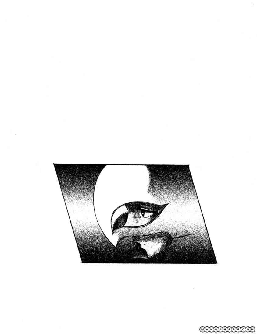Berserk 80 Page 1