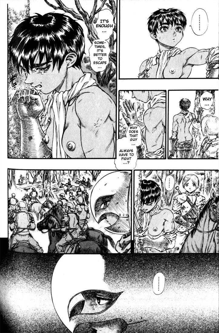 Berserk 82 Page 4
