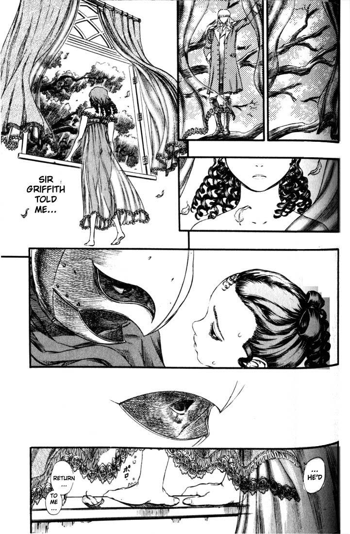 Berserk 83 Page 5