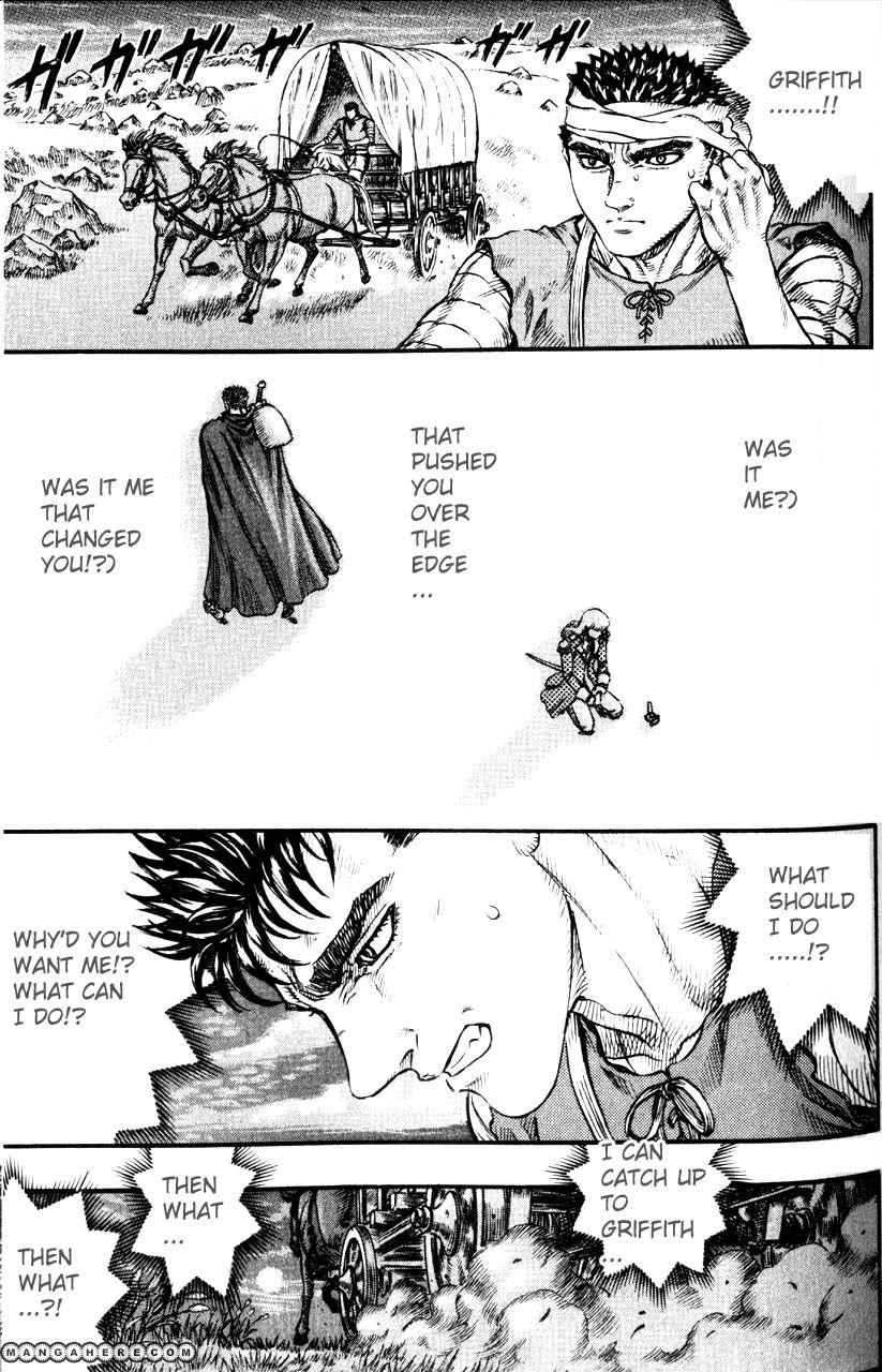 Berserk 89 Page 4