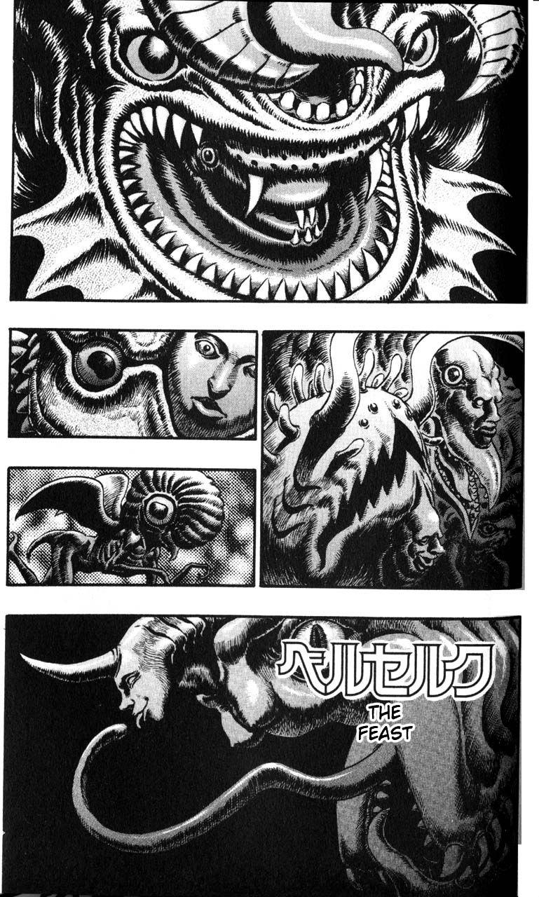 Berserk 95 Page 1