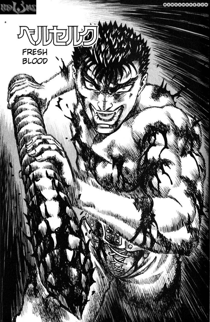 Berserk 99 Page 1