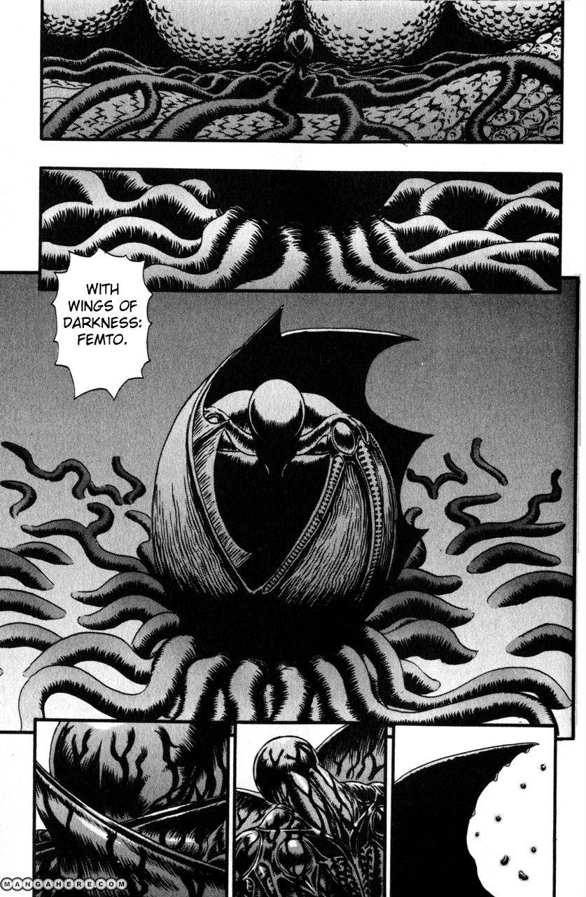 Berserk 101 Page 3