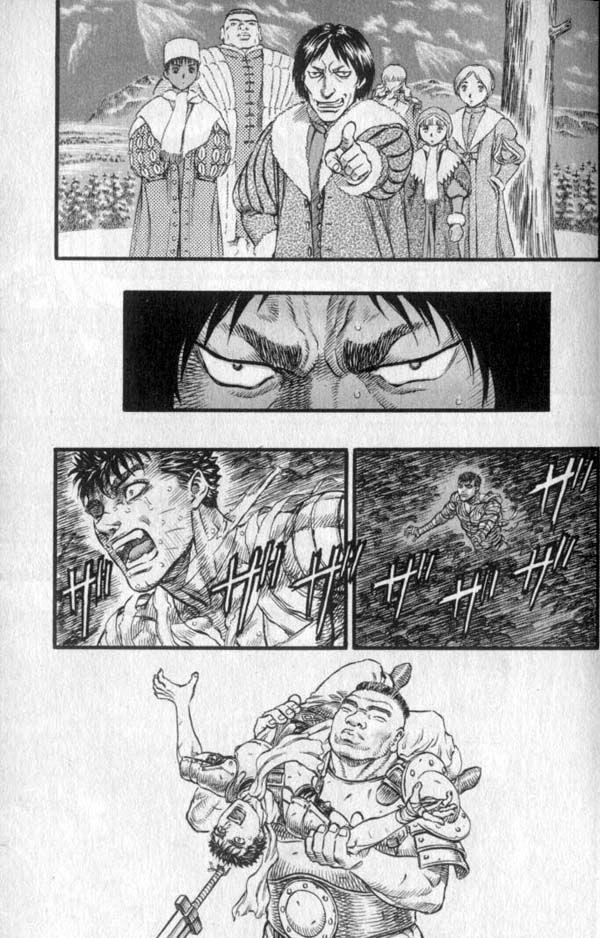 Berserk 105 Page 3