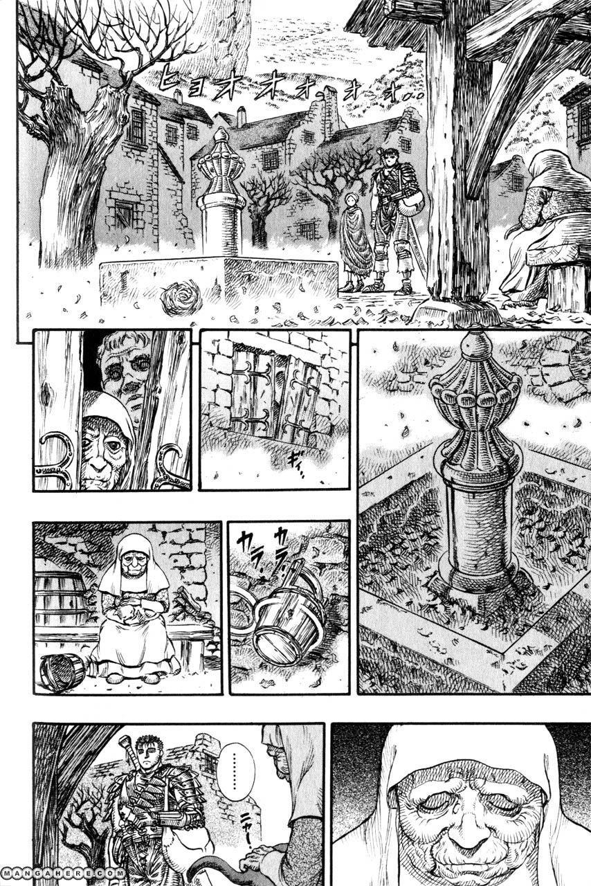 Berserk 112 Page 2