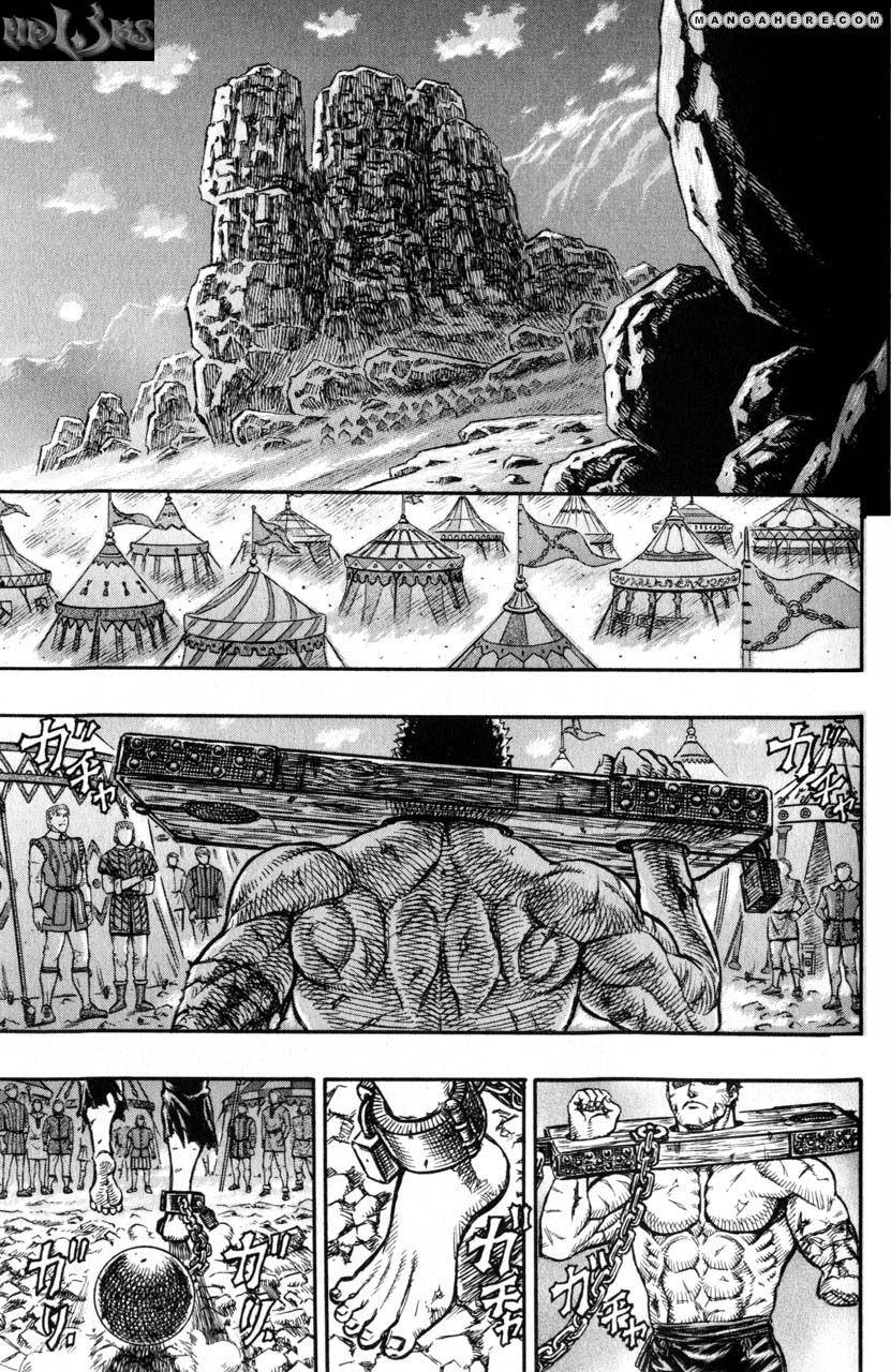 Berserk 136 Page 1