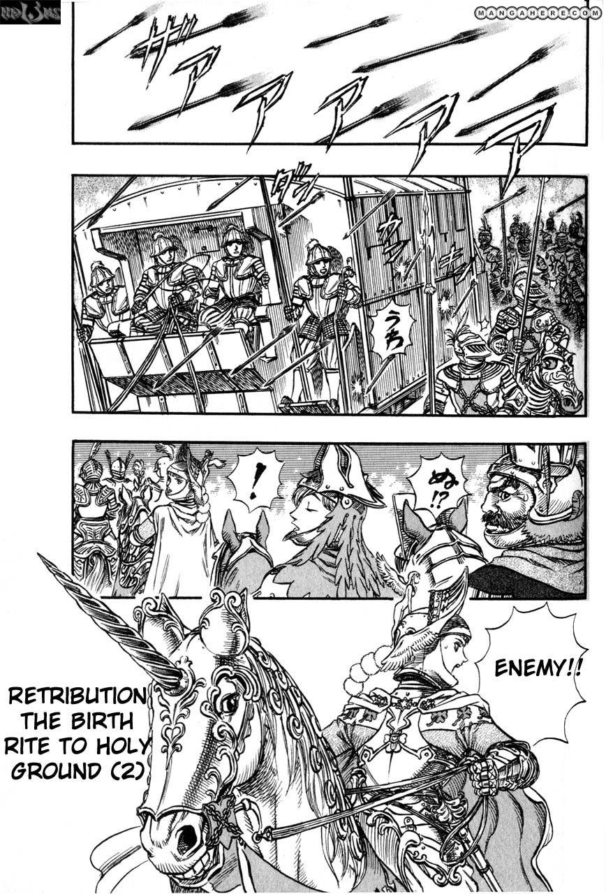 Berserk 147 Page 1