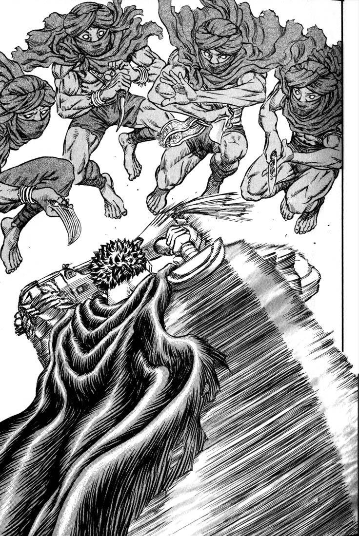 Berserk 149 Page 2