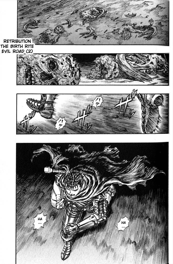 Berserk 157 Page 2