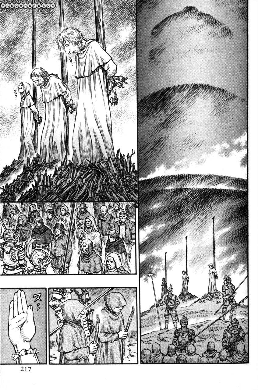 Berserk 158 Page 3