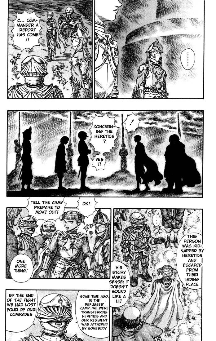 Berserk 161 Page 1