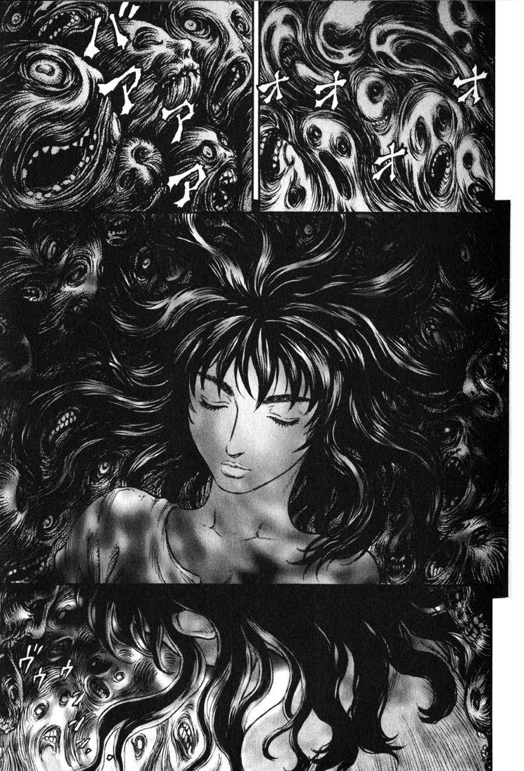 Berserk 170 Page 1