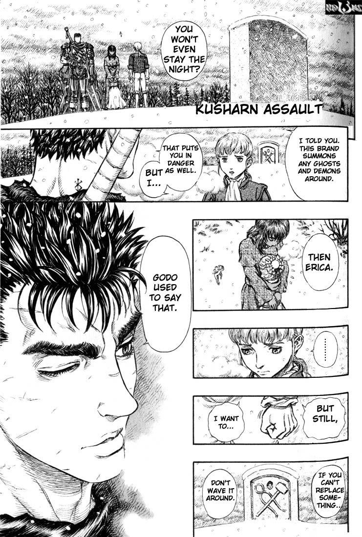 Berserk 197 Page 1