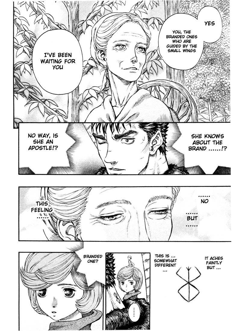 Berserk 216 Page 2