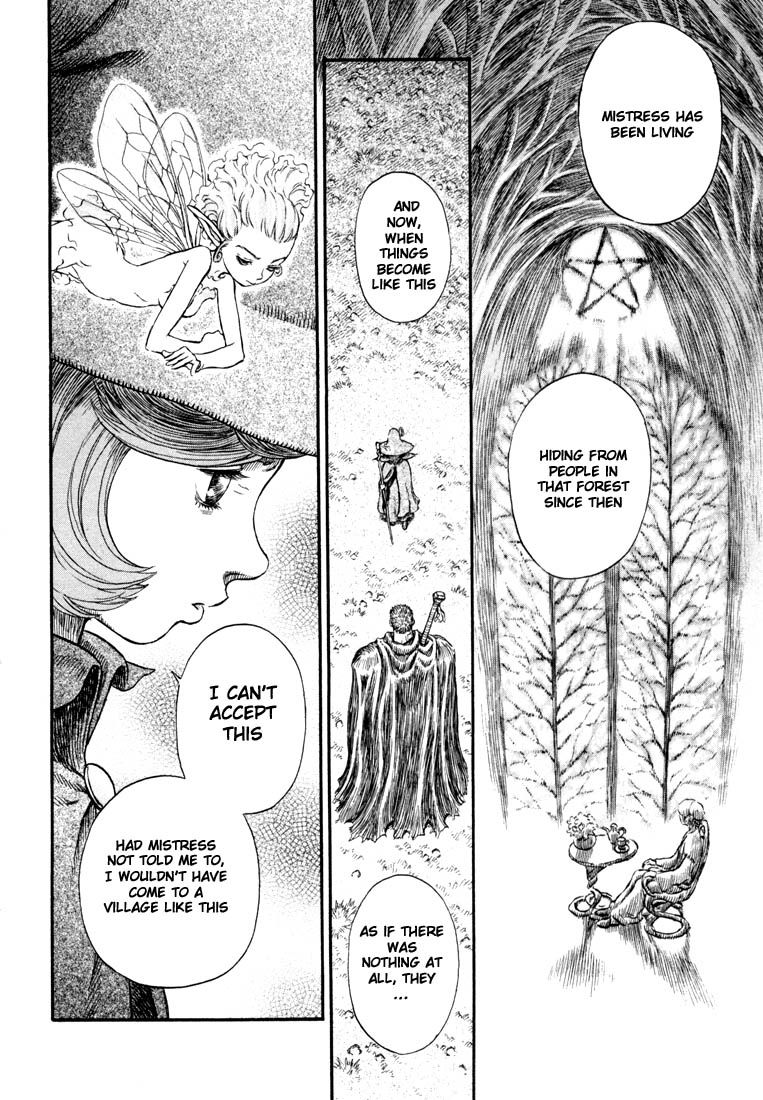 Berserk 221 Page 3